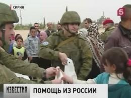 Всирийский город Айюб пришёл очередной гуманитарный конвой изРоссии