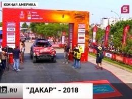 Стартовал первый этап ралли «Дакар»