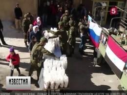 Всирийский город Буккейн российские военные доставили гуманитарную помощь