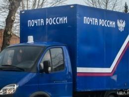 «Почта России» обещает доставить письма сосвалки