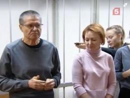 Общественные наблюдатели рассказали оновых соседяхУлюкаева