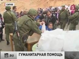 Российский гумкомвой добрался досирийского городаЗабадани