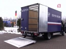 «Почта России»запустила новую сортировочную линию Toshiba вПетербурге