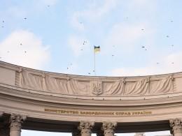 ВМИД Украины поставили Россию водин ряд сСомали, Йеменом иСирией