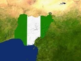 Лихорадка Ласса вНигерии унесла жизни двух иностранных медиков