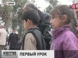Впровинции Дэйр-эз-Зор усирийских школьников начался учебныйгод