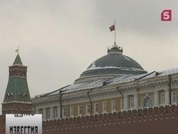 Россия выступает заустранение всех барьеров напути кформированию общего экономического пространства вЕврАзЭС