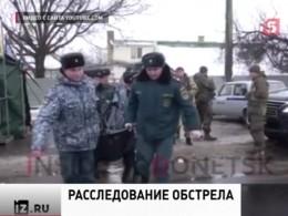 Власти ДНР требуют наказать виновных вобстреле рейсового автобуса
