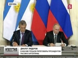 Владимир Путин пригласил президента Ангентины наЧМ-2018 вРоссию