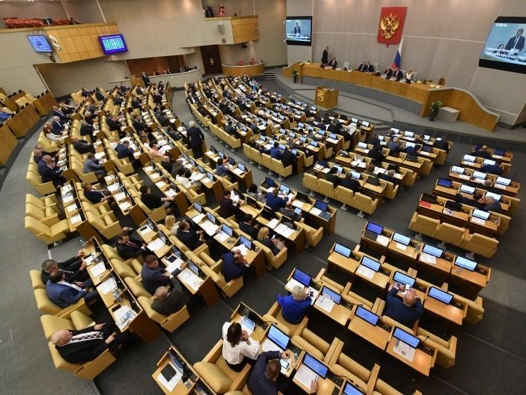 ВГосдуме предлагают отменить первый взнос поипотеке для молодых семей