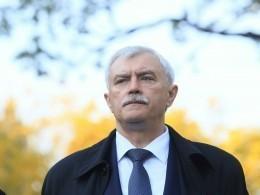 Губернатор Санкт-Петербурга выразил соболезнования всвязи сосмертью Людмилы Сенчиной
