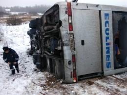 Ваварии спассажирским автобусом вПсковской области есть пострадавшие