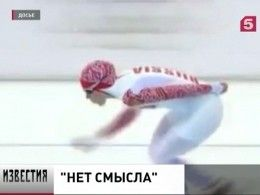 Ольга Граф рассказала, почему отказалась отОлимпиады