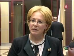 Вероника Скворцова: Нанекоторые лекарства отрака удалось снизить цены в7 раз