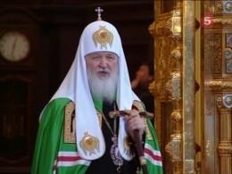 Патриарх Кирилл призвал священников продолжать оказывать помощь жителям Донбасса