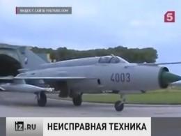 Хорватия потребовала отУкраины заменить четыре истребителя МиГ-21 из-за ихтехнического состояния