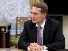 Находящийся под санкциями Нарышкин рассказал, зачем ездил вСША