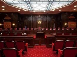 Конституционный суд отменил наказание для компаний, которые сами нашли налоговую ошибку