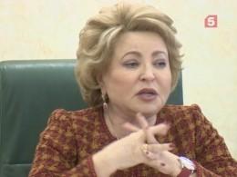 Налекарства для людей средкими заболеваниями выделят девять миллиардов рублей— Матвиенко