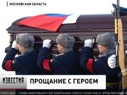ВВоронеже прощаются слетчиком Романом Филиповым, героически погибшим вСирии