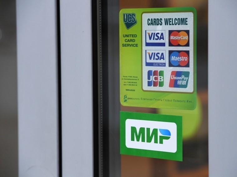 Платежная система «Мир» запустит сервис бесконтактной оплаты