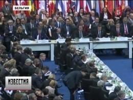 ВБрюсселе состоялось заседание спецкомитета парламентской ассамблеи ОБСЕ
