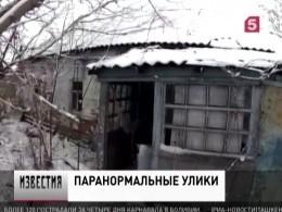 Томские полицейские оформили протокол наполтергейст