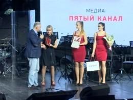 Пятый канал победил вноминации «Лучшая маркетинговая кампания» наНПБК