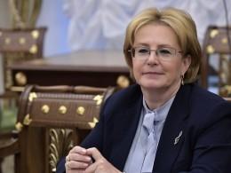Вероника Скворцова поведала озапланированных на2018 проектах Минздрава
