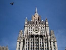 МИД: десятки мирных граждан России иСНГ погибли входе военного столкновения вСирии