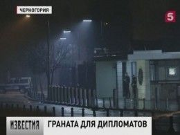 Встолице Черногории выясняют обстоятельства нападения напосольство США