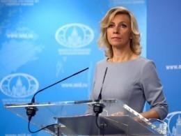 Захарова отвергла обвинения вотправке кокаина изАргентины подипломатическим каналам России