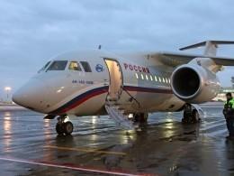 Лётный отряд «Россия» неимеет отношения кконтрабанде