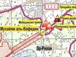 Минобороны РФопубликовало схему расположения гуманитарного коридора вВосточной Гуте