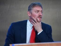 ВКремле прокомментировали «кокаиновый скандал» вроссийском посольстве вАргентине