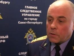 ВСледственном комитете раскрыли подробности похищения предпринимателя вПетербурге