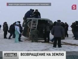 Россияне поставили новый рекорд работы воткрытом космосе