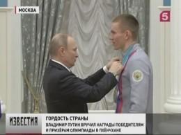 Как прошел президентский приём олимпийцев вКремле