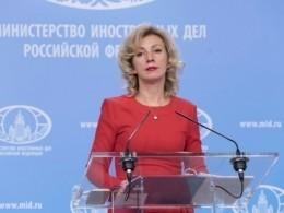 Захарова опровергла слухи отом, что организатор «кокаинового дела» работал вМИД