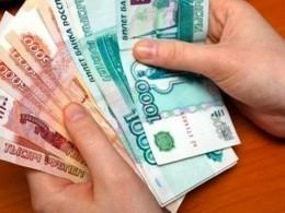 Эксперты: россиянам стало проще получать микрозаймы
