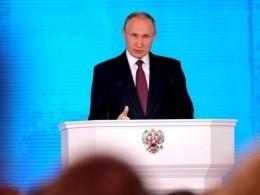 Путин готов сделать всё, чтобы защитить доброе имя российских спортсменов