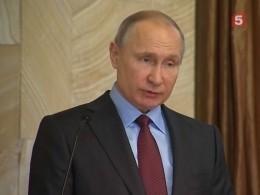 Путин призвал усилить защиту отсовременных киберугроз