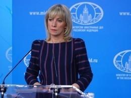 Мария Захарова: Вопрос озамене посла России вАргентине наповестке нестоит