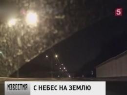 Метеорит нарушил сон жителей Екатеринбурга