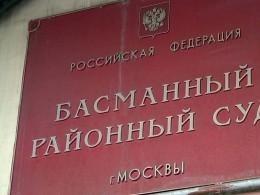 Прокуратура выступила против ареста экс-сенатора отКарачаево-Черкесии