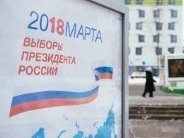 Россияне голосуют досрочно уже в24 странах, где есть российские избирательные комиссии