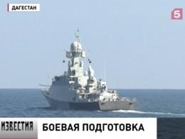 «Сто выстрелов всекунду»— наКаспии проходят учения военных моряков
