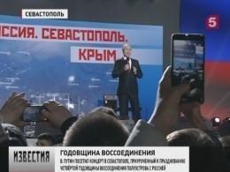 Путин поблагодарил крымчан зарешение овоссоединении сРоссией