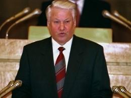 Неизвестная переписка Ельцина сМиттераном иШираком представлена вПариже