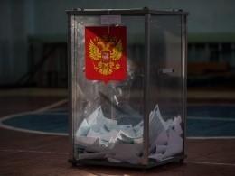 ЦИК: ВКарачаево-Черкесии проверяют информацию овбросе бюллетеней